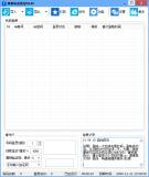 集客安卓挂Q工具加好友验证设置批量修改软件